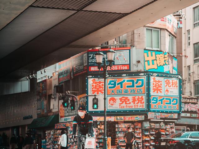 Osaka à vélo