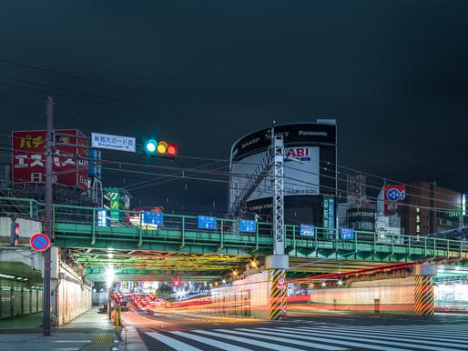 Shinjuku railways