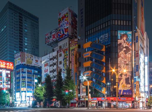 Akihabara electric town city