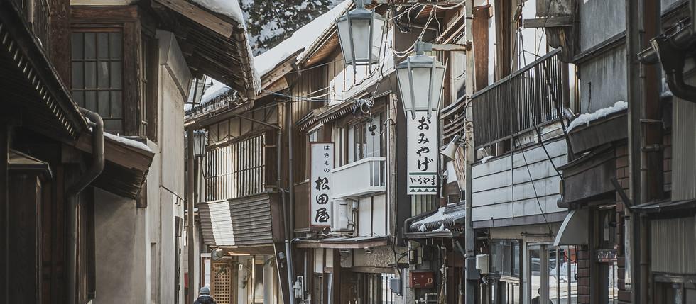 Yudanaka Streets