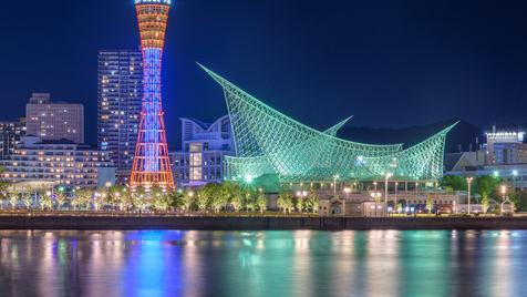 Tokyo Trip | Kobe skyline
