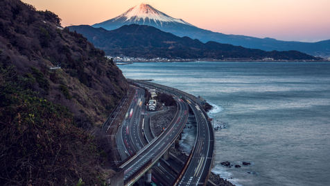 Tokyo Trip | Fuji San