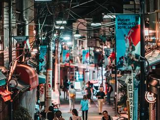 Yanaka streets