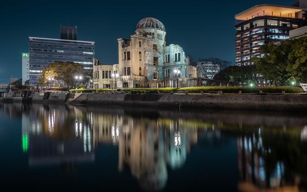 Le Genbaku Dôme d'Hiroshima