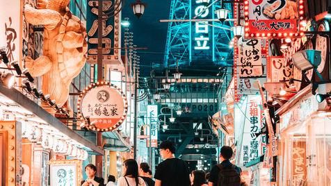 Tokyo Trip | Shinsekai