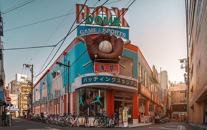 Journée photos Tokyo et tour photos programme