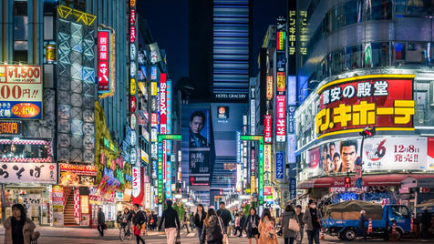 Tokyo Trip | Kabukicho