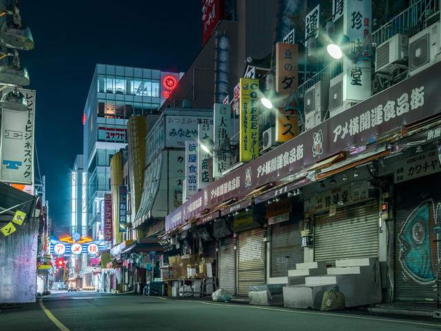 Emty Ueno Market