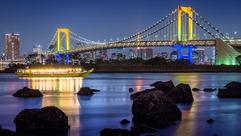 Tokyo Trip | Rainbow Bridge