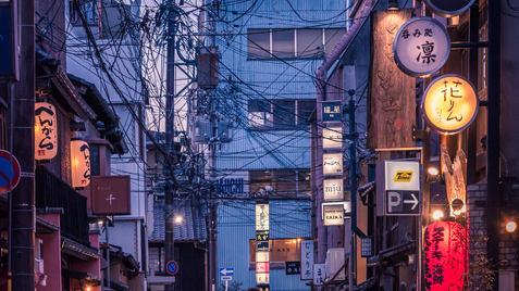 Tokyo Trip | Salary man