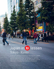 2018 Japon in 21 Lesson