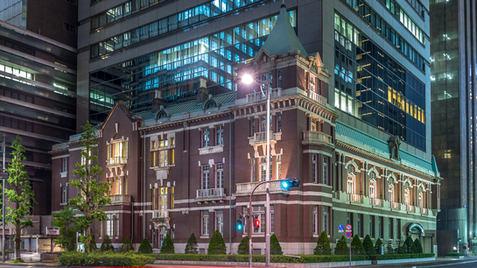 Tokyo Trip | Marunouchi