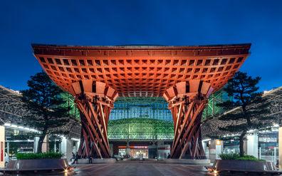 Station de Kanazawa