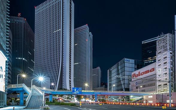 Journée photos Tokyo et tour photos concept