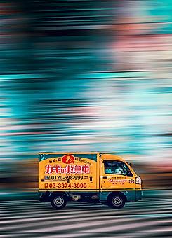 Nicolas Wauters Japan Photographer