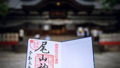 Tokyo Trip | Goshuin