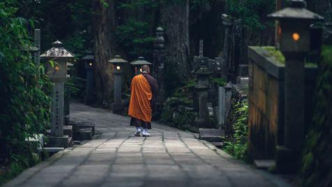 Tokyo Trip | Koyasan