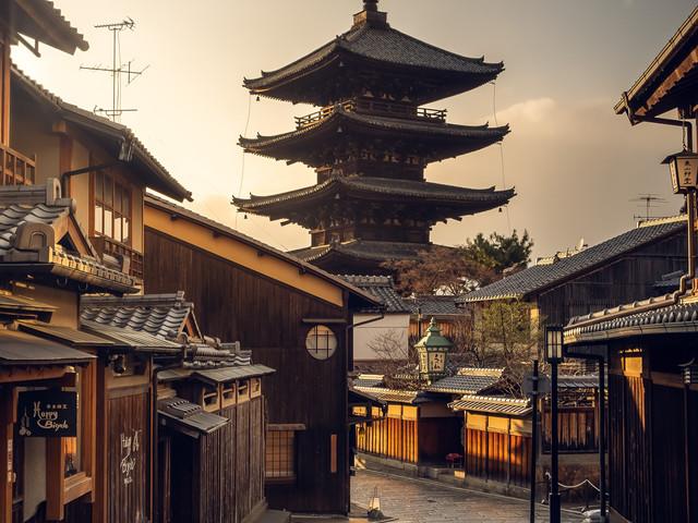 La pagode Yasaka à Kyoto