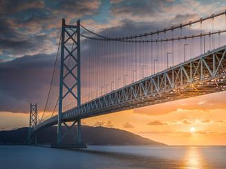 Le pont Akashi Kaikyo