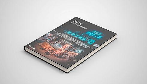 Book-mockup-eng.jpg
