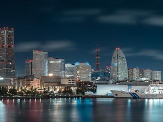La skyline de Yokohama