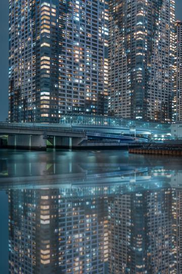 Tokyo appartement