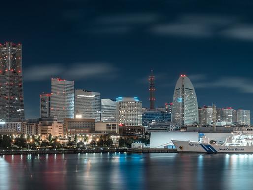 Yokohama skyline panorama