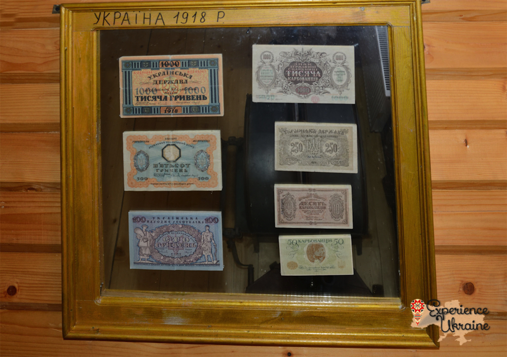 Russian money from 1918-imp