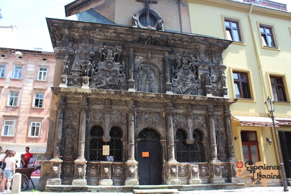 Boduin Chapel in Lviv