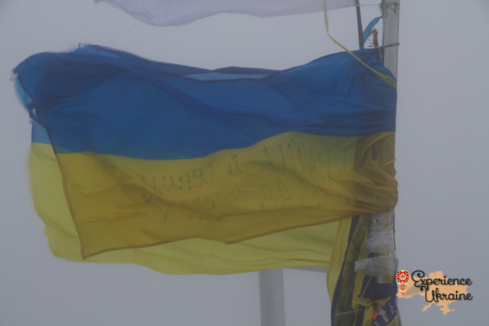 Ukrainian Flag on top of Hoverla