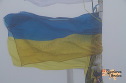 Ukrainian Flag on top of Hoverla