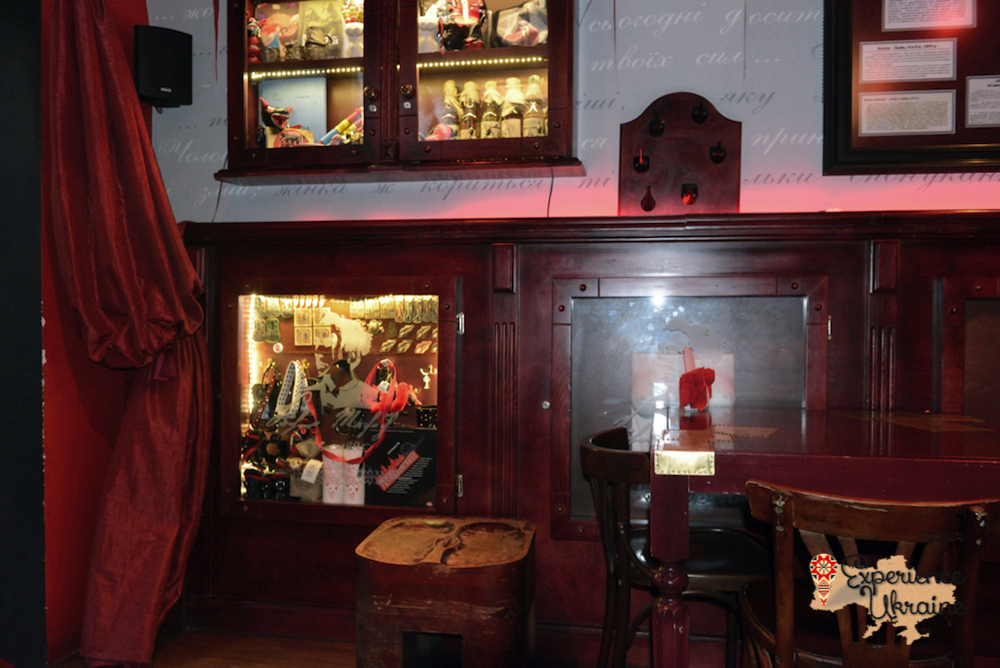 Inside masochist bar in Lviv-imp