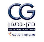 cohen-givon-logo-new_edited.png