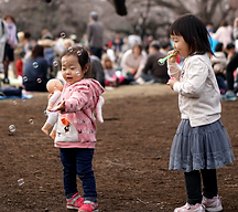 Japan_kids_edited.png