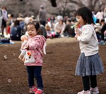 Japan_kids_edited.png