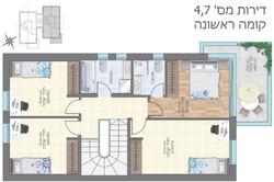 דירות 4, 7, קומה ראשונה