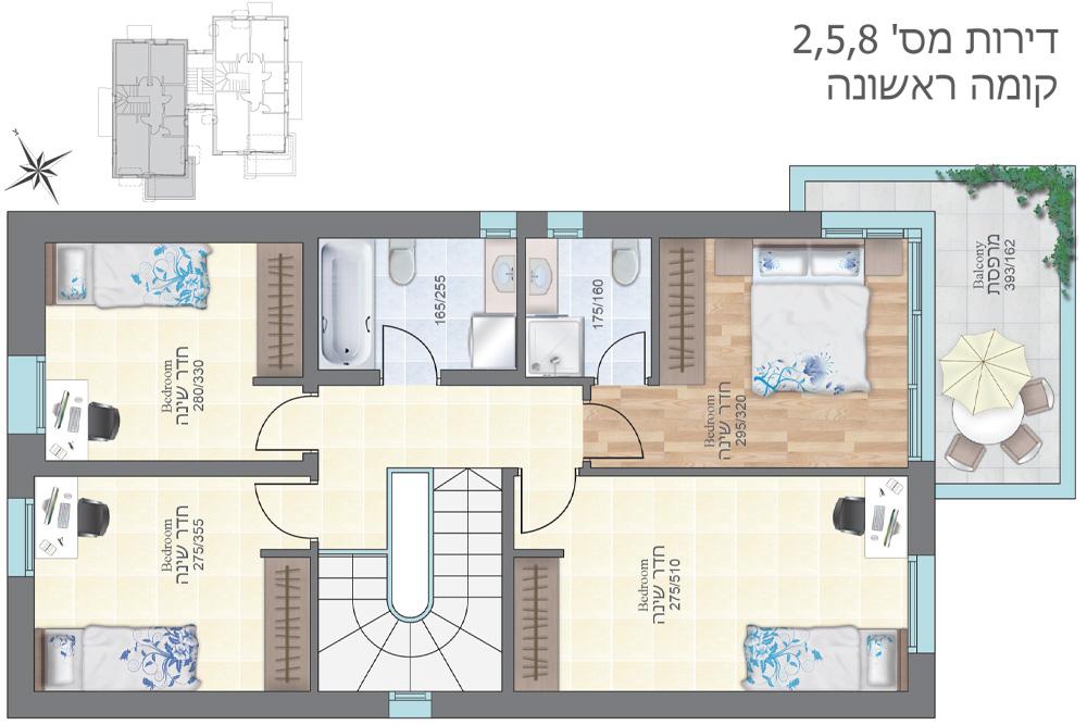 דירות 2, 5, 8, קומה ראשונה