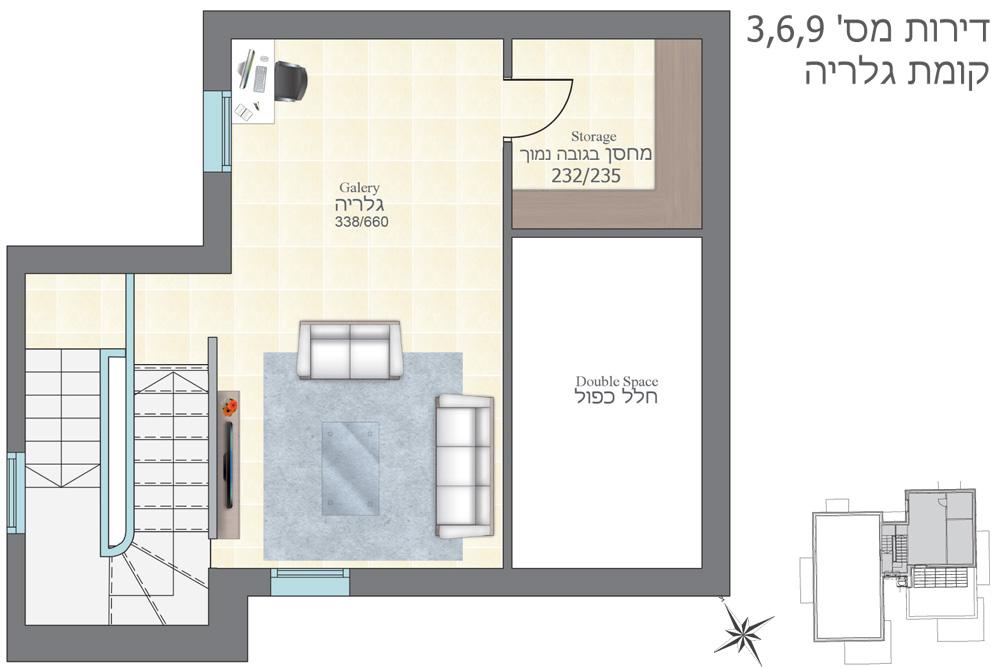 דירות 3, 6, 9 - קומת גלרייה