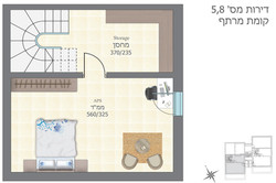 דירות 5, 8, קומת מרתף