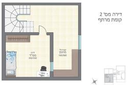 דירה מס' 2, קומת מרתף