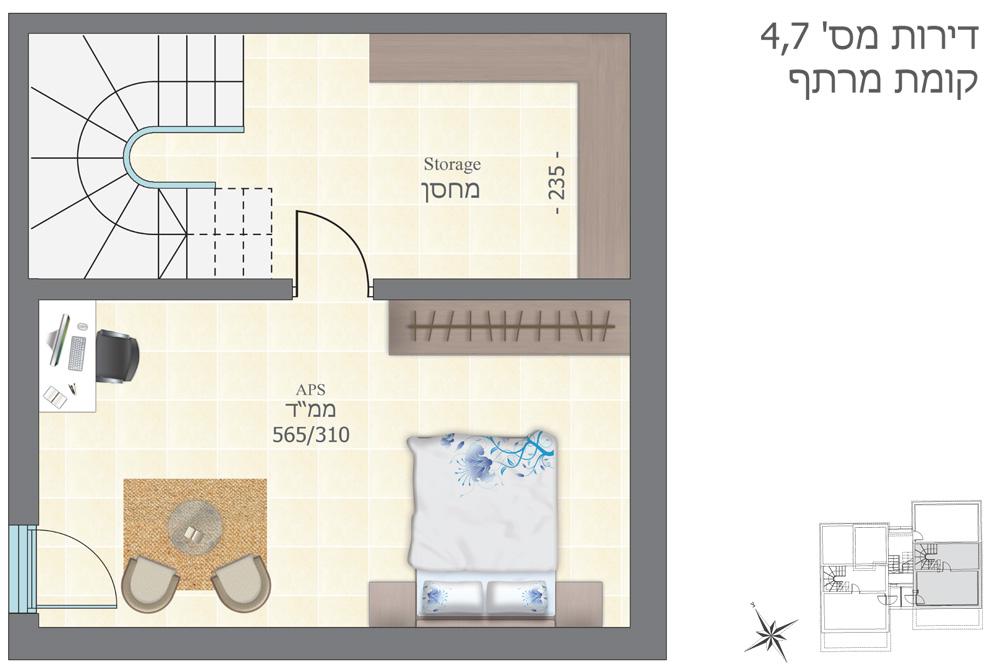 דירות 4, 7, קומת מרתף