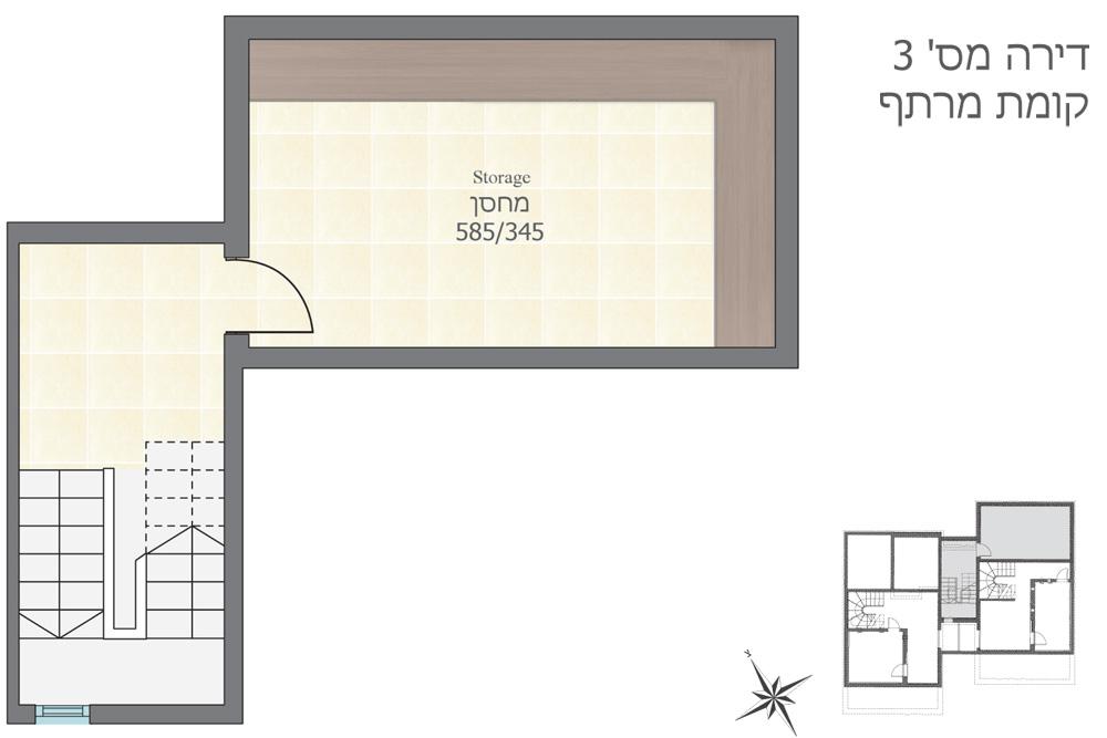 דירה מס' 3, קומת מרתף