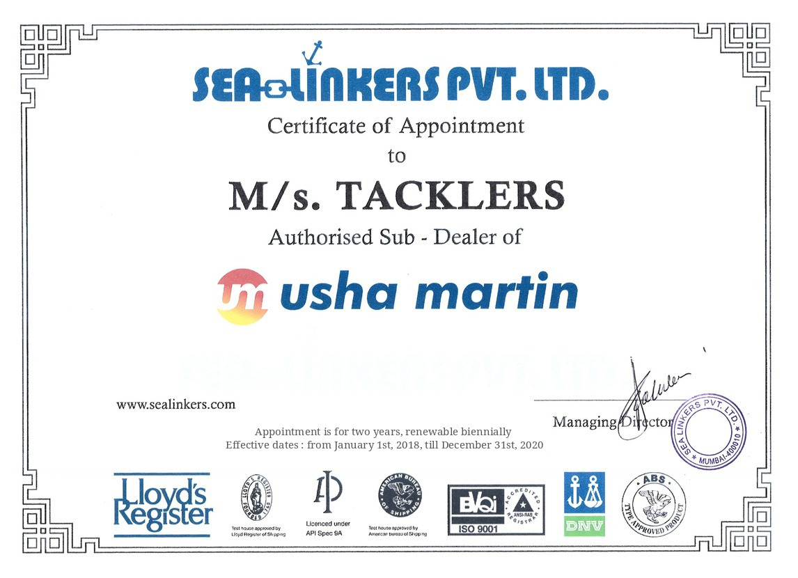 USHA certificate