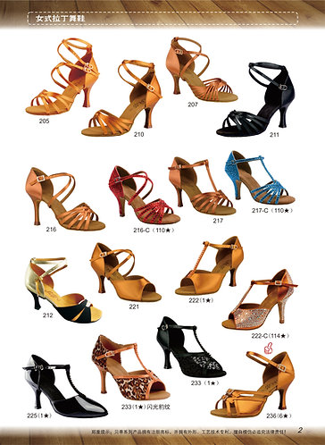 BD Dance Professional Latin Salsa Shoes -Pre Order Various Styles