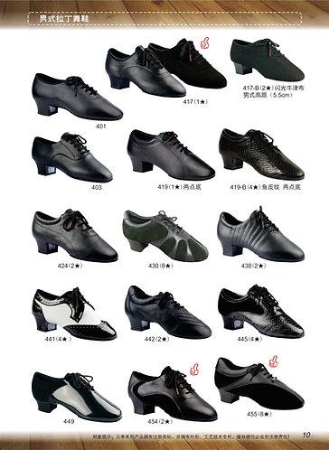 BD Dance Professional Latin Shoes Men -Pre Order Various Styles