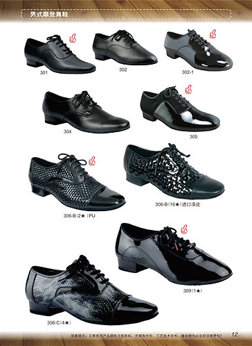 BD Dance Professional Ballroom Shoes Men -Pre Order Various Styles