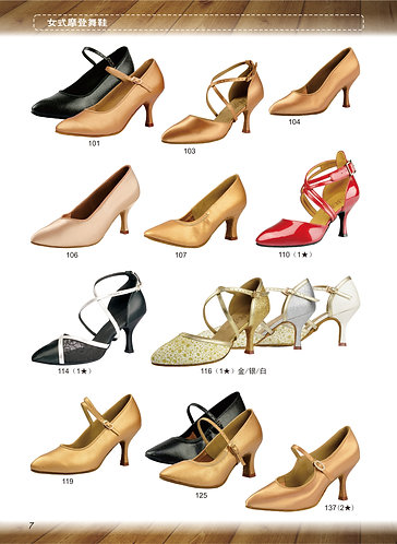 BD Dance Professional Ballroom Shoes -Pre Order Various Styles
