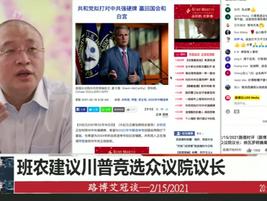 米国時間2/15 路徳社NEWS