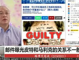 米国時間2/19 路徳社NEWS