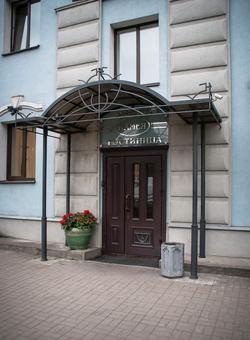 Вход-в-Отель